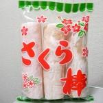 さくら棒は静岡の駄菓子屋でランキング1番の愛され者!