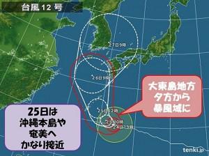 20150724_taifu12