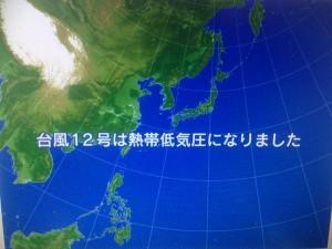 taifu12_syometu