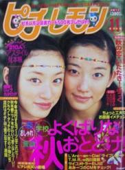 kuriyama03