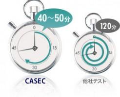 casec01