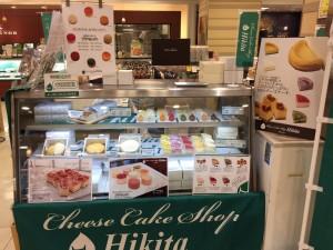 通販人気チーズケーキランキング6位のお店ヒキタ