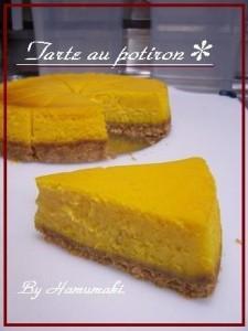 かぼちゃタルトケーキ
