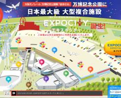 expo40days