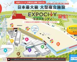 expo43days